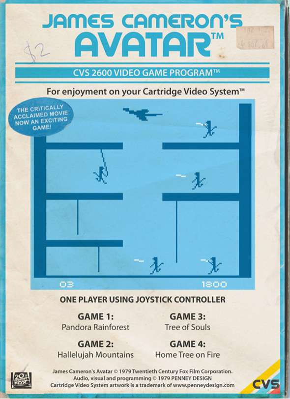 Atari movie games