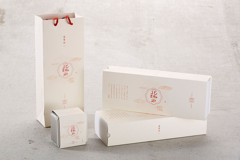 Stark Authentic Tea Branding