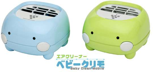 Baby Climo Clean Mobile Air Purifier