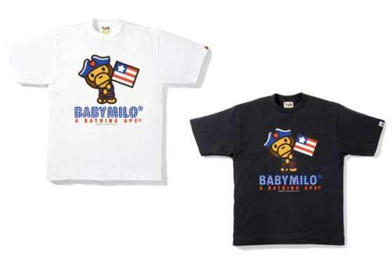 Baby Milo Independence Day Shirt