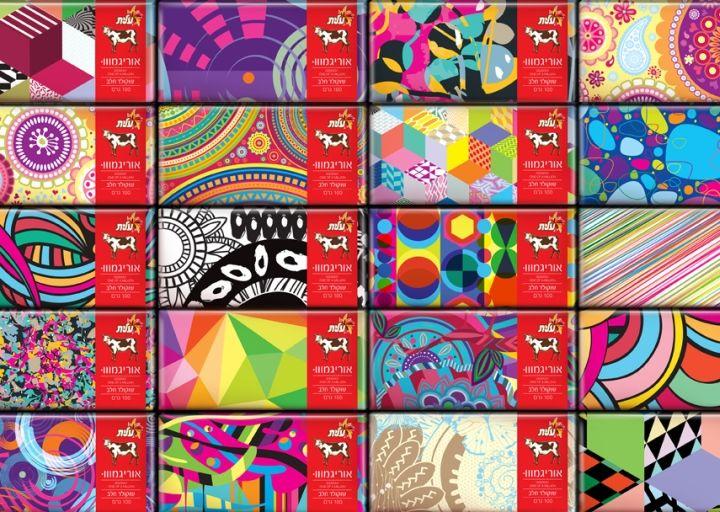 Kaleidoscopic Candy Bar Packaging