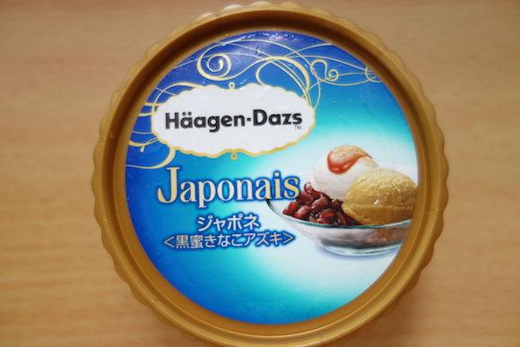 Layered Bean Desserts