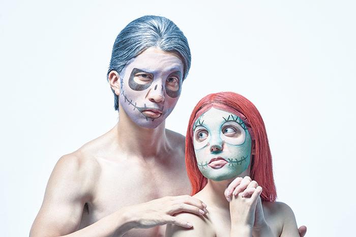 Nightmarish Face Masks