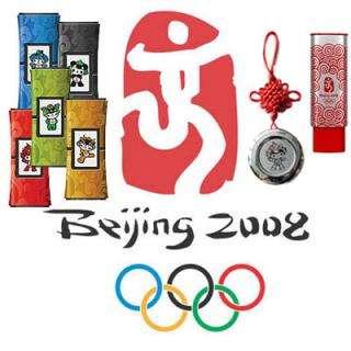 Beijing 2008 Olympic Games USBs