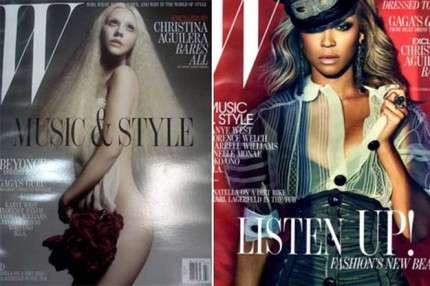 Seductive Superstar Covers