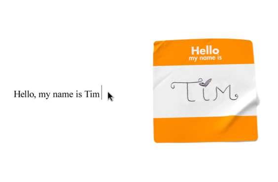 Inscribed Identity Advertising