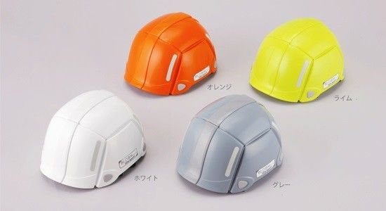 Bloom Helmet