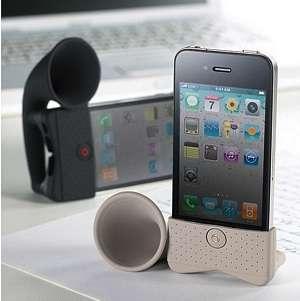 Mini Gramophone Speakers