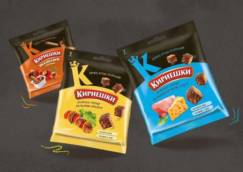 Flavored Crouton Branding