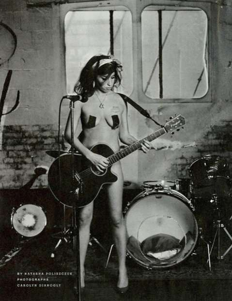 Winehouse Nude 78