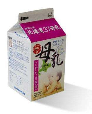 Human Breast Milk Commercially Available For Babies in Japan?