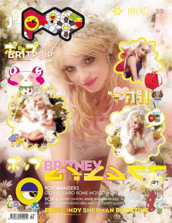 Britney Spears Pop Magazine Fall Winter 2010