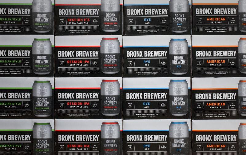 Urban Brewery Rebrands