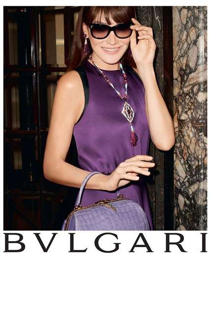 Bulgari Diva Collection