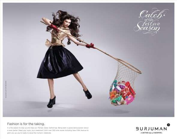 burjuman luxury shopping mall ads