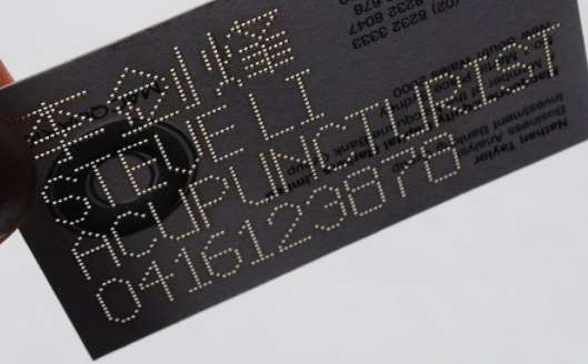 Recycled Perforated Credentials