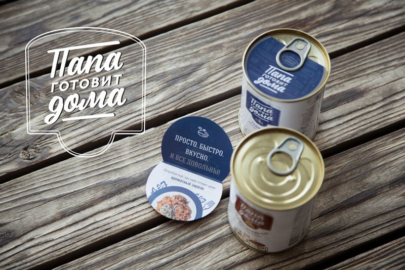 Quick-Serve Canned Foods