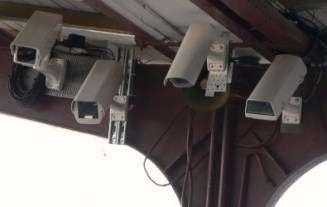 Intelligent Surveillance Cameras