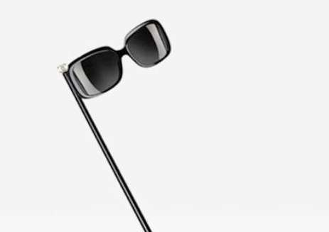 Long-Armed Costume Sunnies