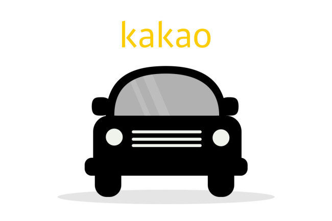Messenger Taxi Services