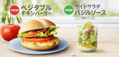 Vegetable-Infused Chicken Burgers
