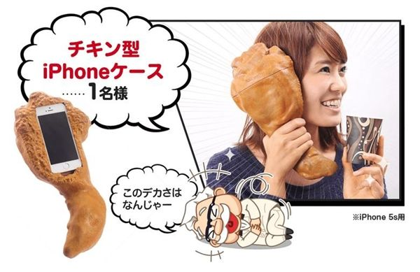 Drumstick-Shaped Prizes