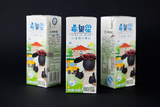 Kid-Friendly Milk Cartons