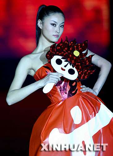 China Fashion to Hype Beijing Olympics