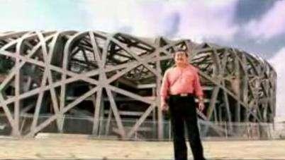 China Tourism Music Videos