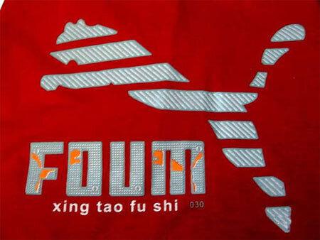 Chinese Fake Brands