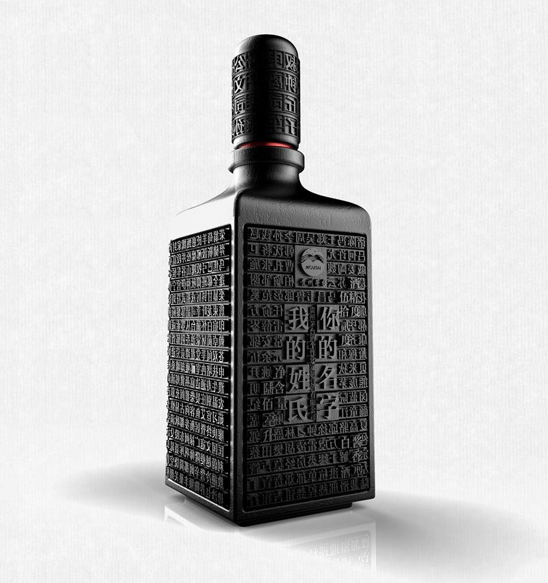 Typographic Chinese Wine Bottles