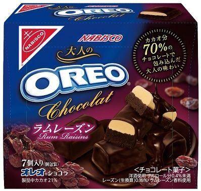 Boozy Raisin Chocolate Cookies