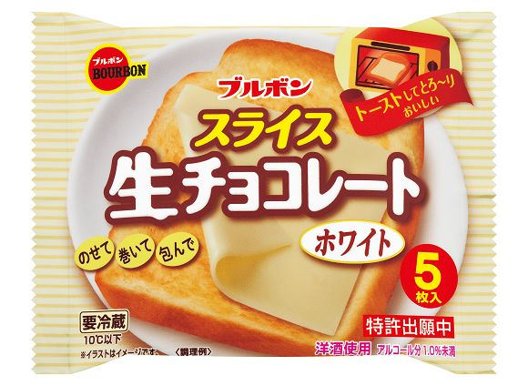 White Chocolate Toast Slices