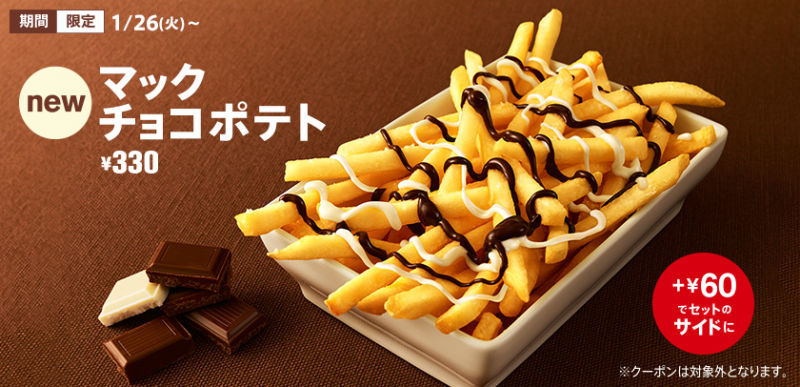 Chocolate-Covered French Fries