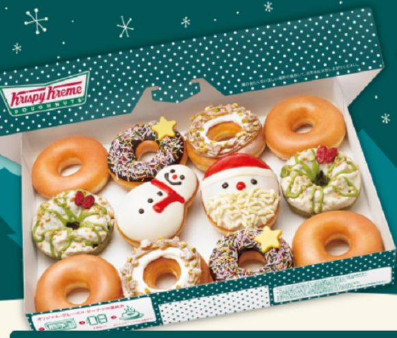 Festive Holiday Donuts