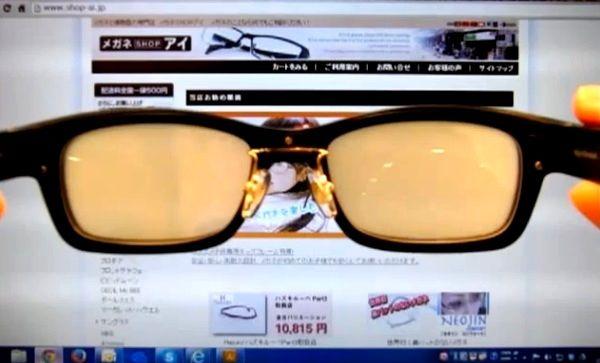 Flash Fog-Inducing Eyeglasses