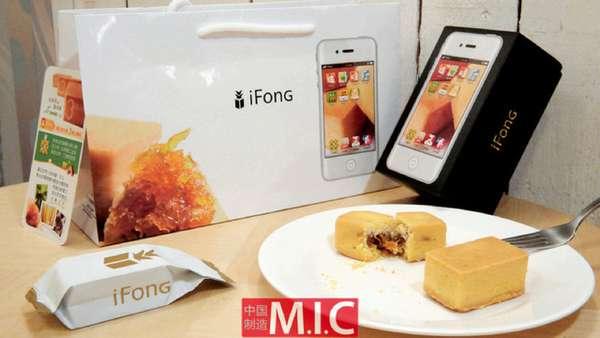 Mock iPhone Treats