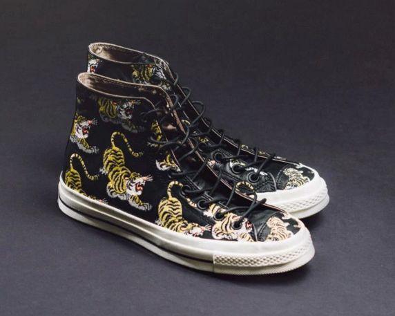 Japanese War Sneakers
