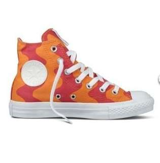 Funky Printed Sneaks