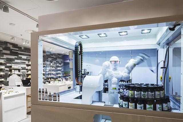 Futuristic Cosmetic Shops
