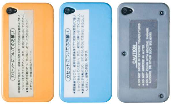 CoverMe Cartridge Cases