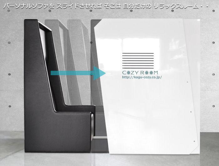 Hi-Tech Isolation Pods