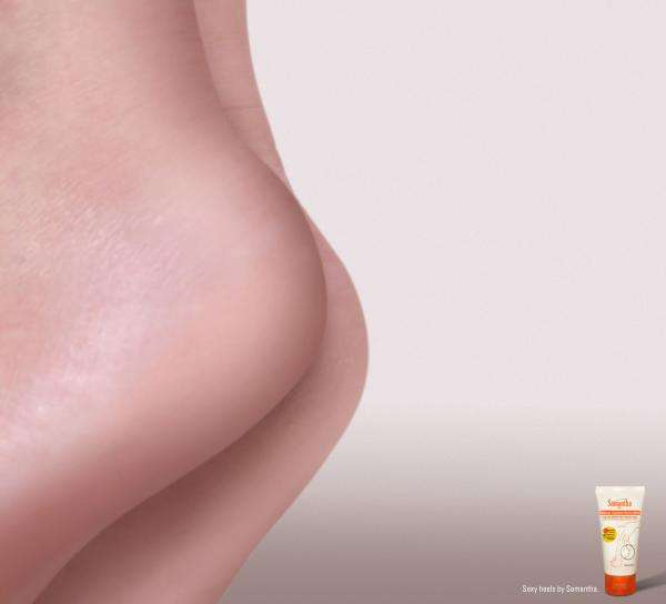 Faux Naughty Lotion Ads