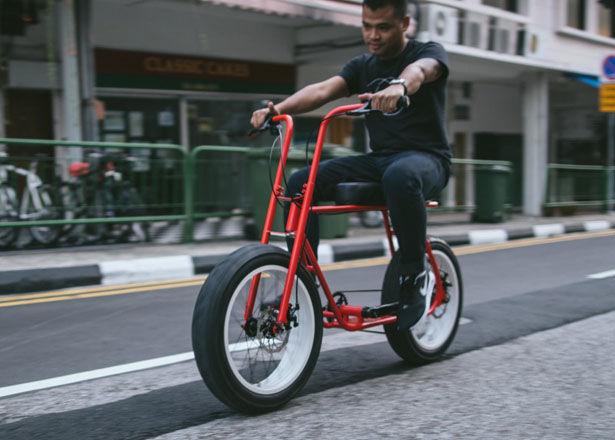 Lounge Seat Cruiser Bikes