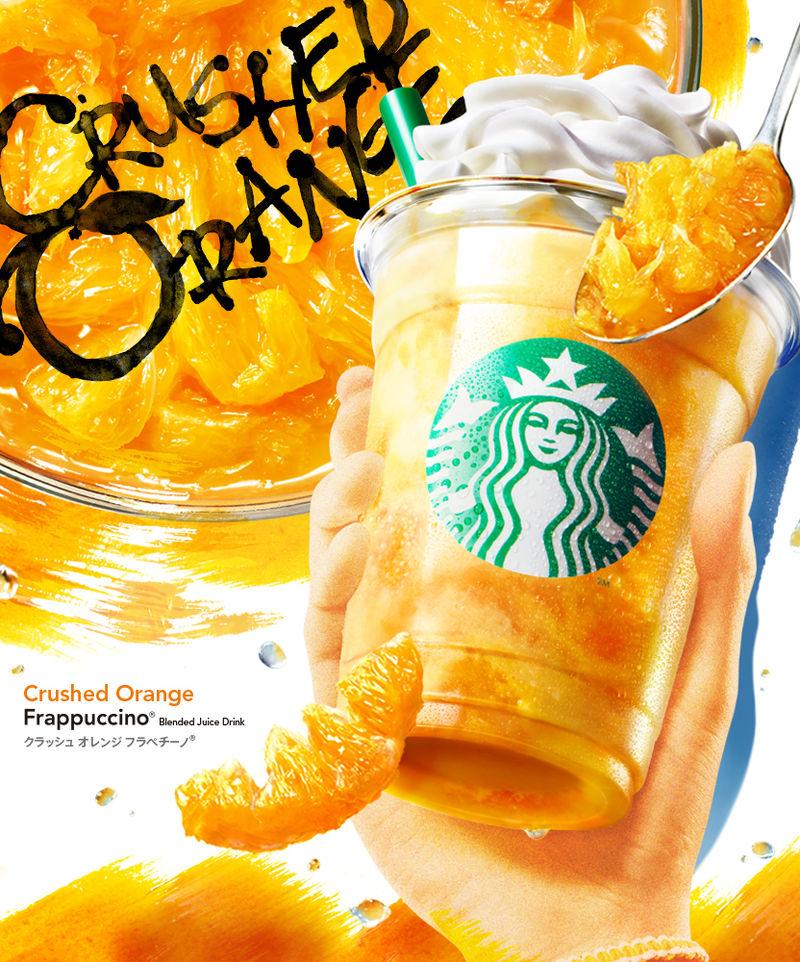 Citrusy Blended Beverages