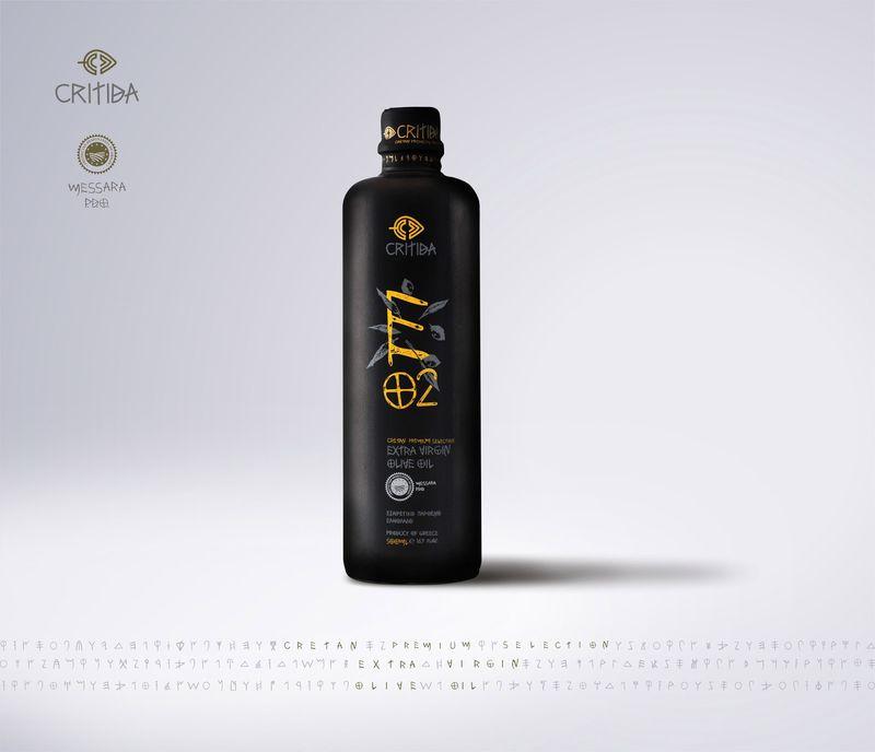 Cultural Olive Oil Branding