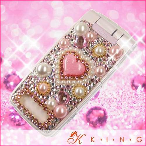 Customized Mobiles