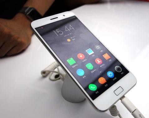 Integrated Mobile Platforms