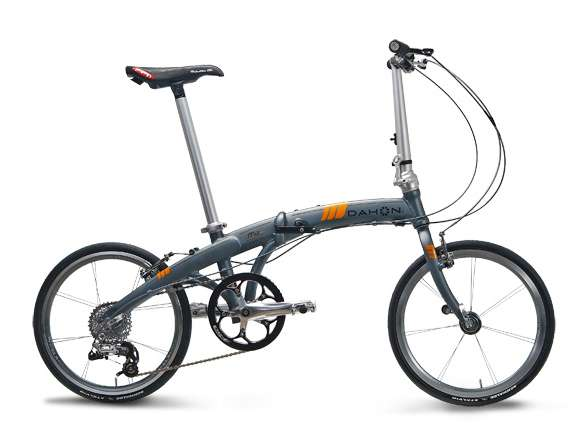 Folding Bike Weighs Under 20lbs