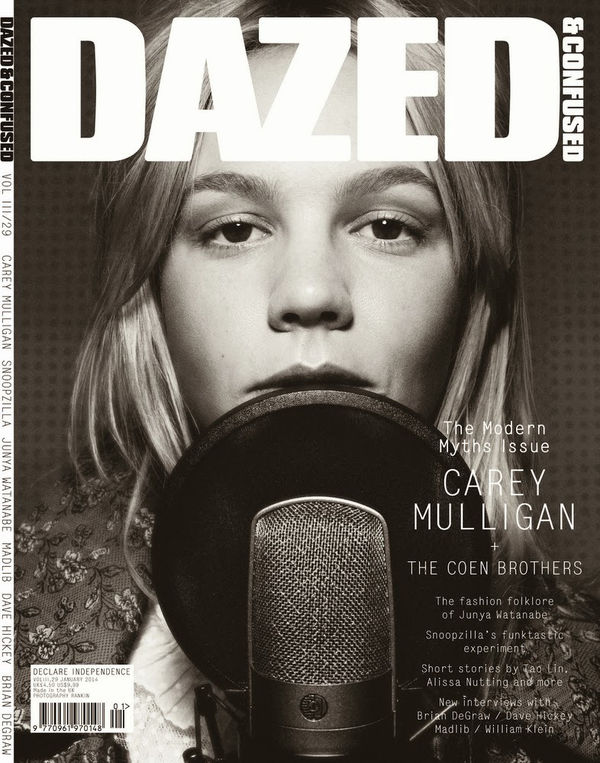 dazed and confused January 2014
